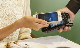 วีซ่า เผยนวัตกรรมเป็นปัจจัยที่ผลักดันให้ระบบชำระเงินอิเล็กทรอนิกส์ ในไทย โตขึ้น