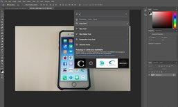 รีวิว Adobe Photoshop CC 2017 ปรับเปลี่ยนลูกเล่นใหม่ สู่โปรแกรมง่ายกับช่างภาพ