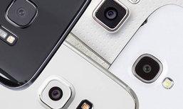 เปรียบเทียบภาพถ่ายจาก Samsung Galaxy S4 ไปจนถึง Galaxy S7 กล้องพัฒนาไปแค่ไหน