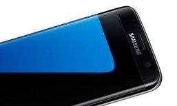 ข่าวลือ Samsung Galaxy S8 จะมาพร้อมกับ RAM 6GB และ ความจำในตัว 256GB