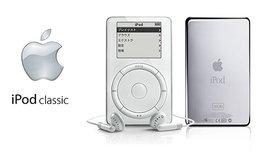 iPhone รุ่นแรกถอยไป! iPod รุ่นดั้งเดิมปี 2001 สภาพใหม่ไม่แกะซีลเคาะราคา 7,000,000 กว่าบาทแล้วใน eBay