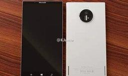 ยลโฉม Microsoft Surface Phone ในรูปแบบภาพต้นแบบ แอบดูดี