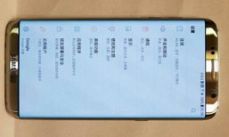 เผยภาพที่คาดว่าคือ Samsung Galaxy S8 จอโค้งหลุดจากเมืองจีน