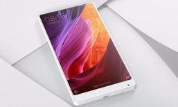 Xiaomi Mi Mix เพิ่มสีขาวที่สุดสวยในงาน CES 2017 แต่ยังขายในจีนอยู่ดี
