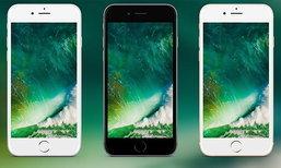 ผู้ใช้ iOS 10.2 รายงานข้อบกพร่องหลังดาวน์โหลดมาใช้