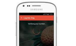 Facebook เพิ่มวิธียืนยันตัวตนแบบใหม่ ตรวจสอบเบอร์โทรศัพท์โดยไม่ต้องใช้ SMS