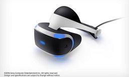 แนวโน้มเกมคอนโซลปี 2017 ทั้งไมโครซอฟท์และโซนีจะหวังพึ่ง VR เป็นตัวชูโรง