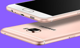 Samsung Galaxy C5 Pro ว่าที่สมาร์ทโฟน C-Series จ่อเปิดตัวเร็วๆ นี้!
