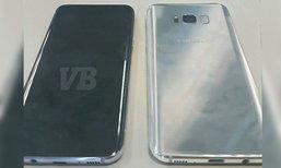หลุดภาพและสเปก Samsung Galaxy S8 ชุดใหญ่ คาดเปิดตัว 29 มีนาคม
