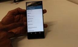 หลุดคลิปสัมผัสแรกของ Sony Xperia XA (2017) ก่อนเปิดตัวจริง