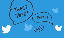 Twitter เปลี่ยนชื่อปุ่ม Search เป็น Explore เริ่มใช้ใน iOS