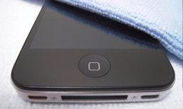 """3 วิธี """"ที่ดีที่สุด"""" ในการทำความสะอาด iPhone"""