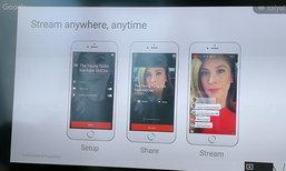 เปิดแล้ว YouTube Mobile Live ช่องทางใหม่สำหรับคนชอบ Live บนมือถือ