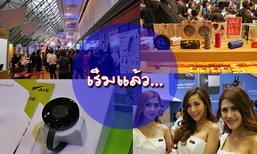 พาชมงาน Thailand Mobile Expo 2017 งานดีของฟรี ของแถมเพียบ(อัลบั้ม)