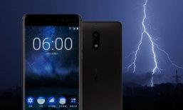 HMD ปลื้ม Nokia 6 ขายดีหมดอีกรอบ และจะเตรียมขายใหม่เร็ว ๆ นี้