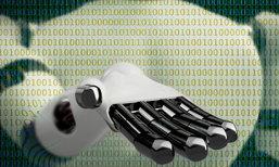 เทรนด์ 2017: ความก้าวหน้าของเทคโนโลยีดิจิทัลและมือถือ
