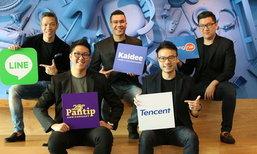 เผย 5 สุดยอดบริษัท Digital ที่คนไทยอยากทำงานมากที่สุด