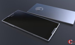 Nokia 9 ว่าที่เรือธงรุ่นใหม่เผยคอนเซ็ปต์แรก! คาดไฮเอนด์ที่สุดด้วยจอ 2K QHD, กล้อง 41 ล้านพิกเซล