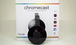 รีวิว Google Chromecast อุปกรณ์เล็ก ๆ แต่สามารถทำให้ทีวีฉลาดขึ้นมาก