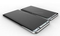 Samsung เดินเครื่องผลิต Samsung Galaxy S8 แล้วคาดจะผลิตได้มากถึง 10 ล้านเครื่อง ก่อนเปิดจำหน่าย