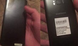 เผยคลิปหลุดตัวเครื่องจริงของ Samsung Galaxy S8