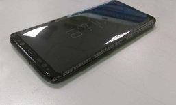 หลุดเครื่องจริงของ Samsung Galaxy S8 ระหว่างทดลองใส่กับฟิล์มกันรอย