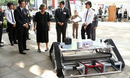 วิศวะฯ จุฬาฯ ทูลเกล้าฯ ถวายโมเดลหุ่นยนต์ทำความสะอาด แด่สมเด็จพระเทพรัตนราชสุดาฯ สยามบรมราชกุมารี