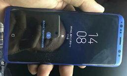หลุดภาพจริงของ Samsung Galaxy S8 ระหว่างการใช้งานจริง