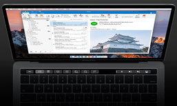 มาแล้ว Outlook For mac รองรับการแสดงผลบน Touch Bar ของ Macbook Pro
