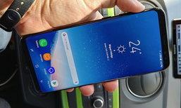 หลุดจัดหนัก Samsung Galaxy S8+ มือถือจอใหญ่ 6.2 นิ้วพร้อมรายละเอียดแน่น