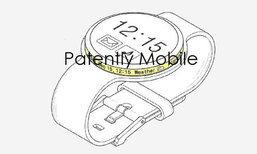 Samsung Gear รุ่นต่อไป จะมีหน้าจอเพิ่มที่ขอบตัวเรือน