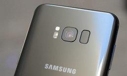 หากอยากได้รูปสวยๆ จาก Samsung Galaxy S8 จะต้องเช็ดเลนส์ให้ใสก่อนนะ