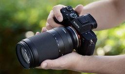 เผยภาพหลุด Tamron 70-300mm F/4.5-6.3 Di III RXD สำหรับกล้อง Sony E-mount แบบครบทุกมุม!