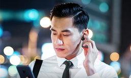 """5 ข้อควรรู้ใน """"การเลือกซื้อหูฟัง"""" คู่ใหม่ให้โดนใจที่สุด"""