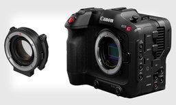 เปิดตัว! Canon EOS C70 กล้อง Cinema RF-mount ตัวแรก