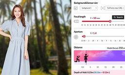 จำลองเลนส์แต่ละระยะง่าย ๆ ด้วย Lens Simulator ผ่านหน้าเว็บ โดย Samyang