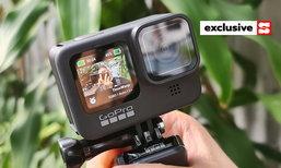 [Hands On] GoPro Hero 9 Black การกลับมาของกล้องจิ๋วที่ตอบโจทย์การถ่ายภาพได้มากขึ้น