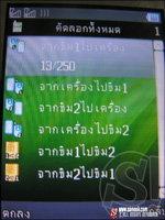 G-net G534  Platinum TV Mobile คุณภาพ เหนือระดับ