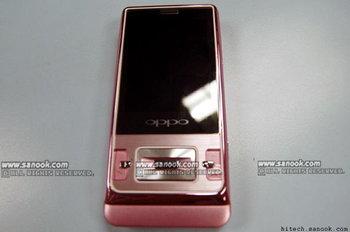 OPPO A201T x-slide