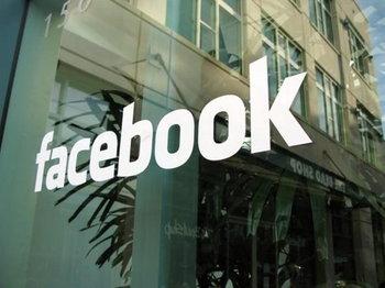 ออฟฟิตของ FaceBook