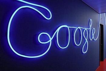 ออฟฟิตของ Google