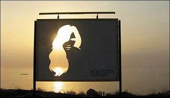 Funny billboard