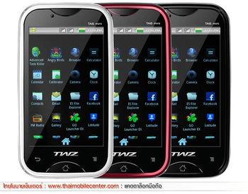 TWZ TA6 Mini