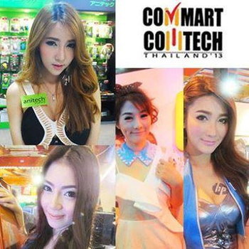 Commart Comtech 2013