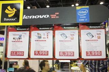 Commart-Summer-Sale-2014-Acer-MSI-Lenovo-HP