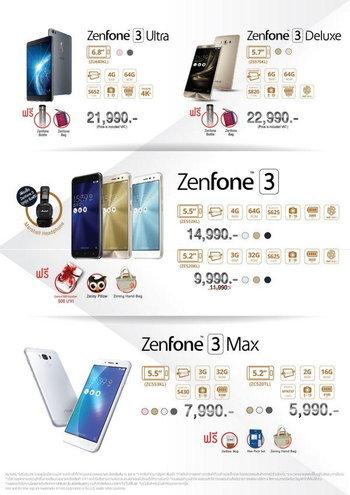 Thailand Mobile Expo 2017 Hi-End