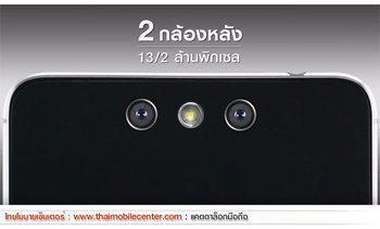 i-mobile IQ Z PRO