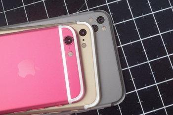 iPhone 7/7 Plus/5se