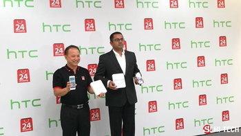 HTC Desire 728 Dual SIM