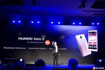 บรรยากาศงานเปิดตัว Huawei Mate 9